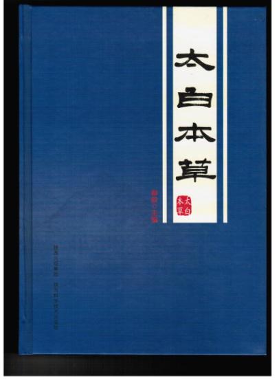 乐天堂官网网址茶文献记载.png