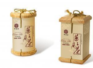 乐天堂官网网址茶喜获中国有机茶认证