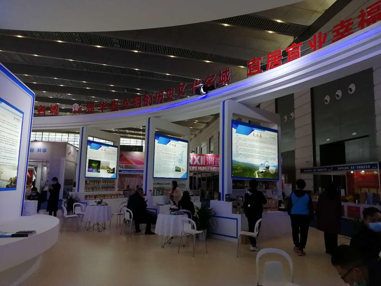 中国西部国际采购展览会太白特产吸引中外友人驻足